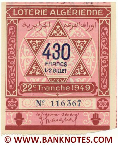 Very rare lottery ticket from a unique collection.
