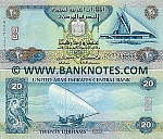 United Arab Emirates 20 Dirhams 2000 UNC