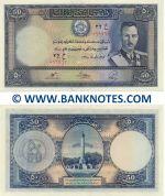 Afghanistan 50 Afghanis (1939) (#099797) UNC