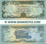 Afghanistan 50 Afghanis (1979) (Serial # 57/j 96481xx) UNC