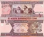 Afghanistan 1 Afghani SH 1381 (2002) UNC