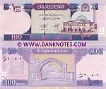 Afghanistan 100 Afghanis (2004) (Ser # 1/suad 60081xx) UNC