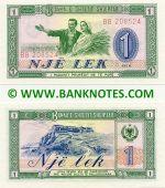 Albania 1 Lek 1976 (Serial # BB 2085xx) UNC