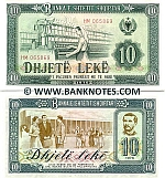 Albania 10 Lekë 1976 (Serial # FA 2440xx) UNC