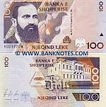 Albania 100 Leke 1996 (Serial # KU2377xx) UNC