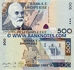 Albania 500 Leke 2007 (Serial # IF3561xx) UNC