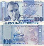 Armenia 100 Dram 1998 (F007290xx) UNC