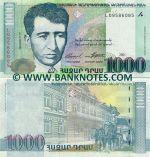 Armenia 1000 Dram 2001 (L095860xx) UNC