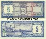 Netherlands Antilles 5 Gulden 1984 (0030343xxx) UNC