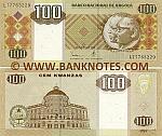 Angola 100 Kwanzas Oct. 1999 (LT77632xx) UNC