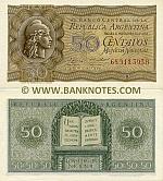 Argentina 50 Centavos 1951 (05.280.338B) XF