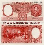 Argentina 10 Pesos (1954-63) (09.056.551G) UNC
