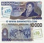 Argentina 10 Australes on 10000 Pesos Argentinos (1985) (03.xxx.xxxC) UNC