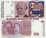 Argentina 1000 Australes (1990) (14.414.2xxC) UNC