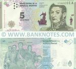 Argentina 5 Pesos (2015) (278002xxA) UNC
