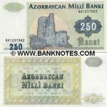 Azerbaijan 250 Manat (1992) (BA12434xx) UNC