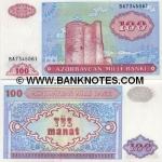 Azerbaijan 100 Manat (1993) (BA39784xx) UNC