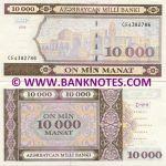 Azerbaijan 10000 Manat 1994 (CE43827xx) UNC