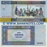 Azerbaijan 1000 Manat 2001 (AD97100xx) UNC
