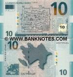 Azerbaijan 10 Manat 2005 (A32799xxx) UNC