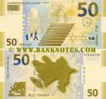 Azerbaijan 50 Manat 2005 (A13658483) UNC