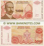 Bosnia & Herzegovina (Republika Srpska) 50000 Dinara 1993 (A27250xx) UNC