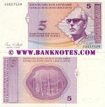 Bosnia & Herzegovina 5 Marka (1998) (Serbian issue) (C00275xx) UNC