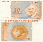 Bosnia & Herzegovina 10 Marka (1998) (Serbian issue) (A003065x) UNC