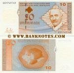 Bosnia & Herzegovina 10 Marka 2008 (Serbian issue) (E017491xx) UNC