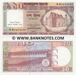 Bangladesh 10 Taka (1996) (kha-pha-89731xx) UNC