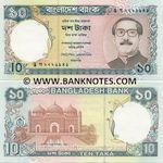 Bangladesh 10 Taka (1998) (na-ga-27269xx) UNC