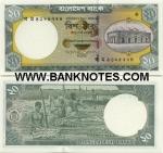 Bangladesh 20 Taka 2006 (ga-ma-43257xx) UNC