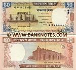 Bangladesh 50 Taka 2005 (kha-pa-50096xx) UNC