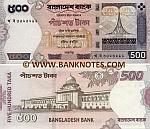 Bangladesh 500 Taka 2007 (kha-ba-30232xx) UNC