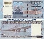 Bangladesh 100 Taka 2007 (cha-tha-7232xxx) UNC