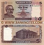 Bangladesh 5 Taka 2011 (ka-ca-56037xx) UNC