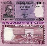 Bangladesh 10 Taka 2012 (ka-kha-37041xx) UNC