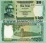 Bangladesh 20 Taka 2012 (ka-kha-24990xx) UNC