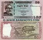 Bangladesh 50 Taka 2011 (ka-ka-42631xx) UNC