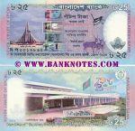 Bangladesh 25 Taka 2013  (sa-pa-00128xx) UNC