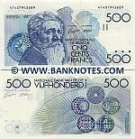 Belgium 500 Francs (1982-98) (Sig: Lakière & Godeaux) (40704598166) (circulated) F-VF