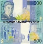 Belgium 500 Francs (1998) (Sig. Bertholomé & Verplaetse) (4130145518x) UNC