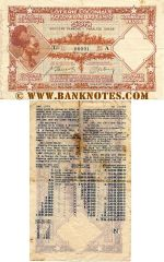 Belgian Congo Lottery ticket 50 Francs 1.10.1935 (A06091) (used) F-VF