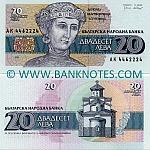 Bulgaria 20 Leva 1991 (AK44622xx) UNC