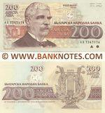 Bulgaria 200 Leva 1992 (AX73671xx) UNC