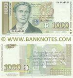 Bulgaria 1000 Leva 1994 (YaA04484xx) UNC
