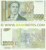 Bulgaria 1000 Leva 1997 (YaB001929x) UNC