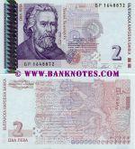 Bulgaria 2 Leva 2005 (BR16488xx) UNC