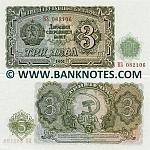 Bulgaria 3 Leva 1951 (B3 0821xx) UNC