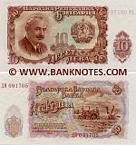 Bulgaria 10 Leva 1951 (GYA1820xx) UNC